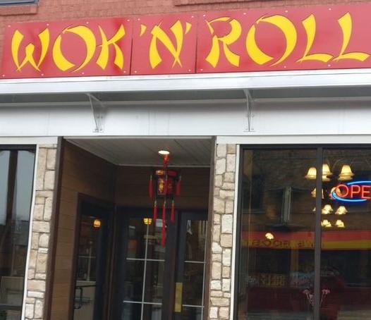 Wok N Roll / 九九香